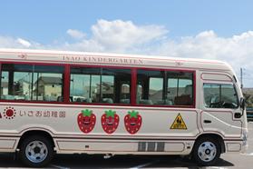 ichigogari_buss width=